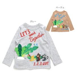 【セール20%OFF】【メール便OK】bit'z(ビッツ)かぶプリント長袖Tシャツ【男の子】【80-120】【b406070】