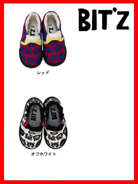 【楽天スーパーセール限定70%OFF】[メール便NG]Bit'z(ビッツ)ベビー総柄スリッポン