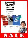 早いもの勝ち セール70%OFF[メール便OK]エフオーキッズ F.O.KIDSクレイジーTシャツ