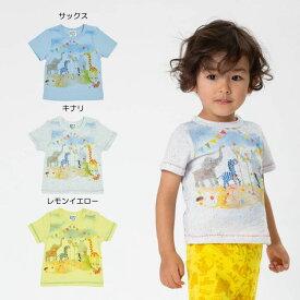 【セール40%OFF】【メール便送料無料】bit'z(ビッツ)動物玉入れプリントTシャツ【男の子】【80-120】【b207059】