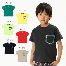 【セール50%OFF】【メール便OK】エフオーキッズ F.O.KIDS 3柄ポケット付半袖Tシャツ【男の子】【80-140】【r307039】