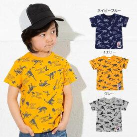 【セール50%OFF】【メール便OK】エフオーキッズ F.O.KIDS 恐竜総柄Tシャツ【男の子】【80-140】【r307179】