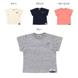 【セール50%OFF】【メール便OK】エフオーキッズ F.O.KIDS 4色4柄半袖Tシャツ【男の子】【女の子】【80-140】【r307239】