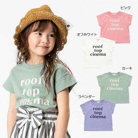 【セール40%OFF】【メール便送料無料】seraph(セラフ)ロゴ半袖Tシャツ【女の子】【80-140】【s307119】