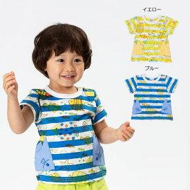 【セール40%OFF】【メール便送料無料】bit'z(ビッツ)ボーダーお魚ポケットTシャツ【男の子】【80-120】【b307039】