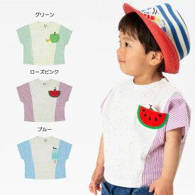 【セール50%OFF】【メール便OK】bit'z(ビッツ)3柄ポケットビックTシャツ【男の子】【80-120】【b307049】