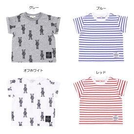 【セール50%OFF】【メール便OK】seraph(セラフ)4色2柄Tシャツ【男の子】【女の子】【80-140】【s307159】