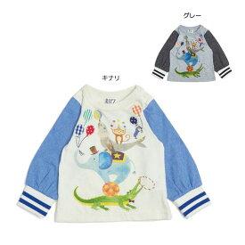 【セール30%OFF】【メール便OK】bit'z(ビッツ)サーカスプリント長袖Tシャツ【男の子】【80-120】【b406079】