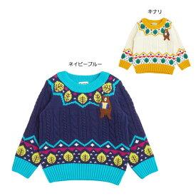 【セール30%OFF】【メール便OK】Bit'z(ビッツ)ケーブル編みセーター【男の子】【80-120】【b513019】