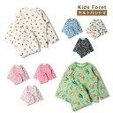 【セール10%OFF】【メール便送料無料】marutaka(マルタカ)Kids Foret(キッズフォーレ)キルトパジャマ【男の子】【…