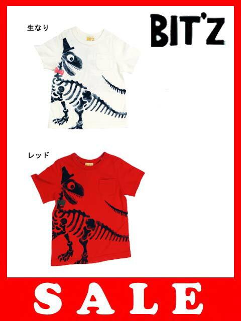【楽天スーパーセール限定56%OFF】[メール便OK]bit'z(ビッツ)恐竜プリントTシャツ