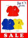 セール50%OFF[メール便送料無料]Petit jam(プチジャム)裾切替えカーディガン