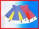 セール10%OFF[メール便送料無料]Petit jam(プチジャム)雨の日晴れの日ジャンパースカート