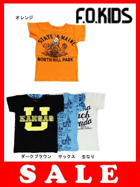 【セール50%OFF】[メール便OK]エフオーキッズ F.O.KIDS 4色4柄Tシャツ