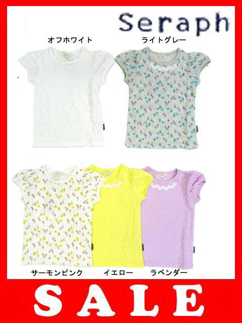 【セール50%OFF】[メール便OK]seraph(セラフ)5色2柄Tシャツ