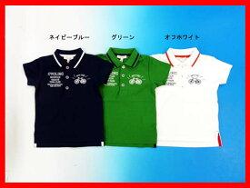【セール50%OFF】[メール便送料無料]seraph(セラフ)ポロシャツ