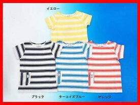 【セール50%OFF】[メール便OK]seraph(セラフ)ボーダーTシャツ