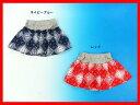 セール20%OFF[メール便送料無料]seraph(セラフ)バンダナ柄スカートパンツ