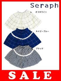 【セール50%OFF】[メール便送料無料]seraph(セラフ)3色3柄チェックキュロットスカート