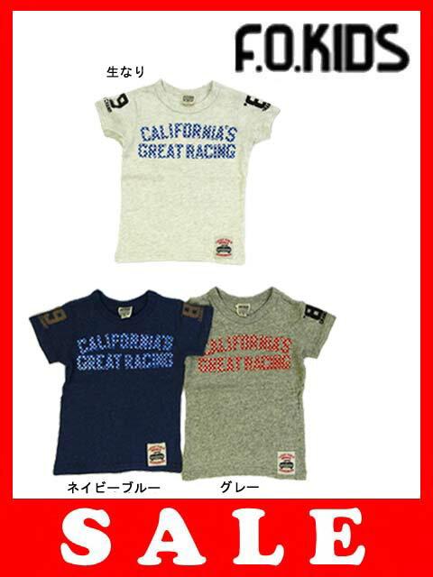 【お買い物マラソンセール50%OFF】[メール便OK]エフオーキッズ F.O.KIDS グレートレースTシャツ