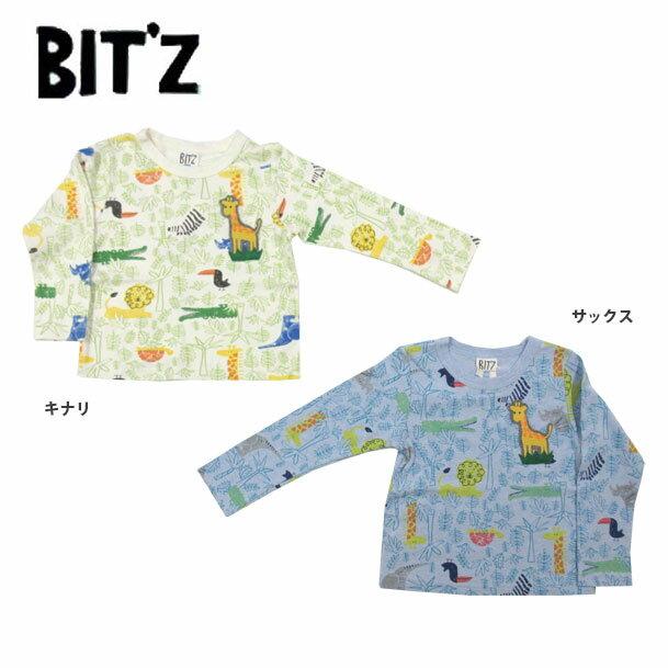 【楽天スーパーセール限定56%OFF】【メール便OK】bit'z(ビッツ)動物かくれんぼ柄長袖Tシャツ【男の子】【b106028】