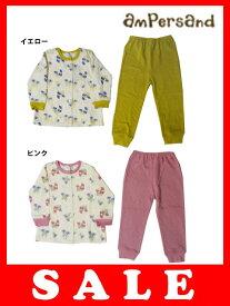 【セール30%OFF】[メール便NG]アンパサンド(ampersand)女の子花柄前開きパジャマ
