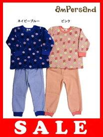 【セール30%OFF】[メール便NG]アンパサンド(ampersand)女の子ドットお花柄パジャマ