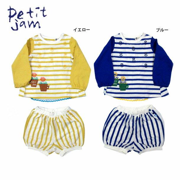 【セール50%OFF】【メール便送料無料】Petit jam(プチジャム)ボーダーセットアップ【女の子】【p117038】