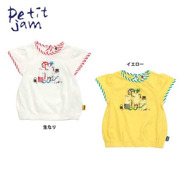 【セール50%OFF】【メール便送料無料】Petit jam(プチジャム)ムーミンTシャツ【女の子】【80-120】【p207018】