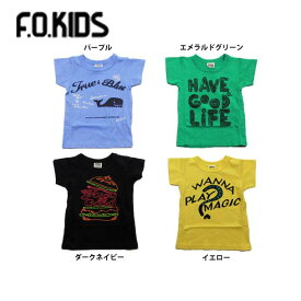 【セール50%OFF】【メール便OK】エフオーキッズ F.O.KIDS 4色4柄Tシャツ【男の子】【80-140】【r207048】