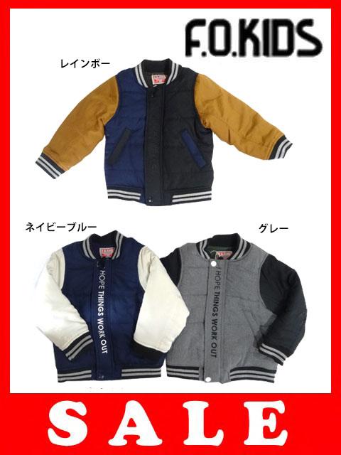 【セール4212円→2499円】【メール便NG】F.O.KIDS(エフオーキッズ)Newスタジャン