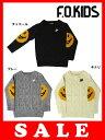 【半額】【セール50%OFF】[メール便NG]F.O.KIDS(エフオーキッズ)FOスマイルセーター