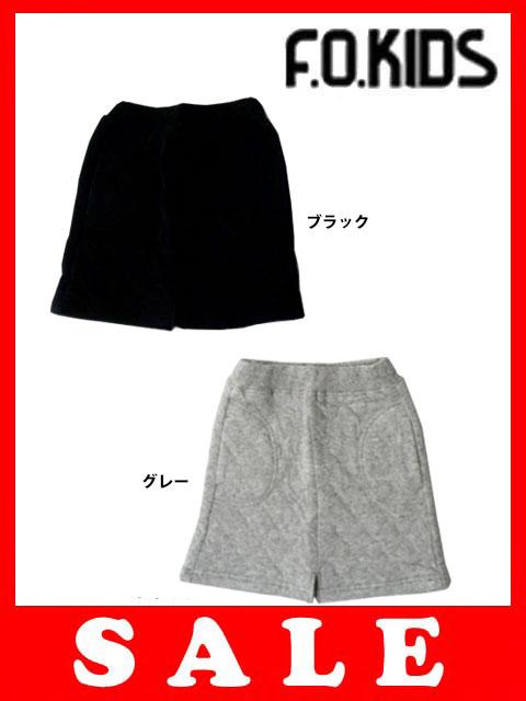 【半額】【セール50%OFF】[メール便OK]エフオーキッズ F.O.KIDS ニットキルトスカート