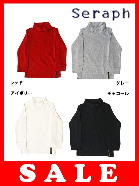 【セール40%OFF】[メール便OK]seraph(セラフ)オフタートルTシャツ