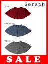 セール20%OFF[メール便送料無料]seraph(セラフ)インパンツ付きフレアスカート