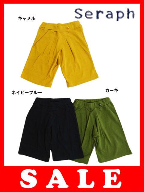 【セール40%OFF】[メール便OK]seraph(セラフ)タックガウチョ6分丈パンツ