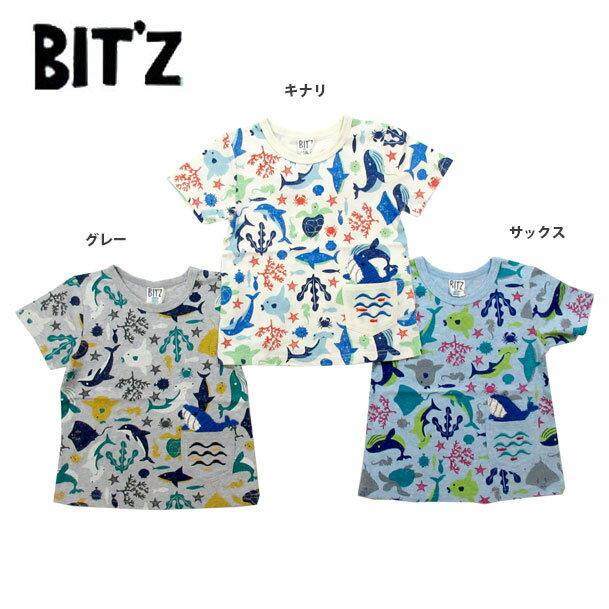 【セール50%OFF】【メール便OK】bit'z(ビッツ)お魚柄Tシャツ【男の子】【80-120】【b207048】