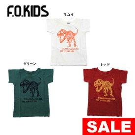 【セール50%OFF】【メール便OK】エフオーキッズ F.O.KIDS JAPAN恐竜Tシャツ【男の子】【80-140】【r207198】