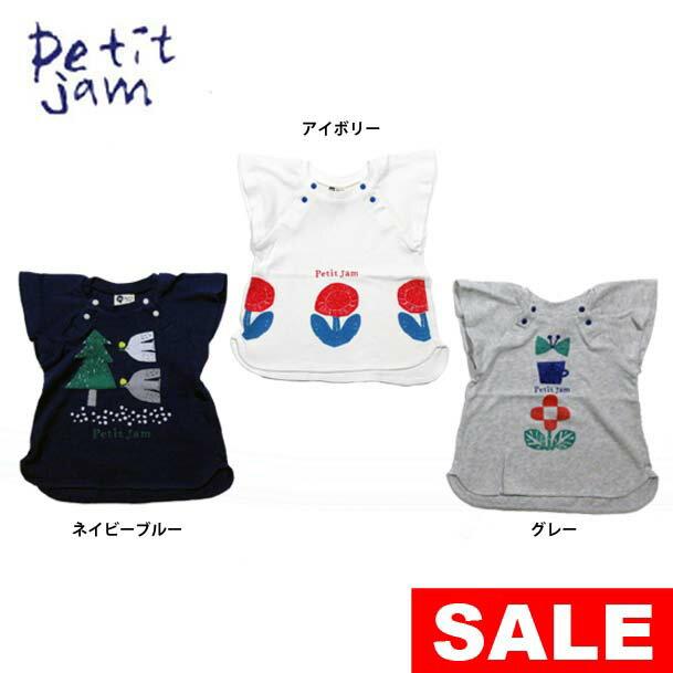【セール30%OFF】【メール便OK】Petit jam(プチジャム)3色3柄AラインTシャツ【100cm〜130cmは首元のボタンはありません】