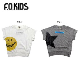 【セール50%OFF】【メール便OK】エフオーキッズ F.O.KIDS ラフシルエットTシャツ【男の子】【女の子】【80-140】【r207138】