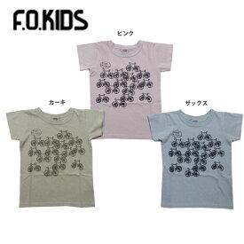 【セール50%OFF】【メール便OK】エフオーキッズ F.O.KIDS JAPANサイクリングTシャツ【男の子】【80-140】【r207188】
