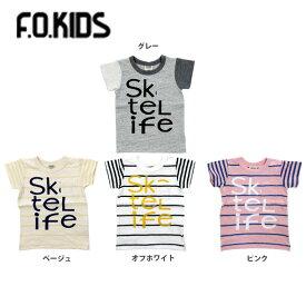 【セール50%OFF】【メール便OK】エフオーキッズ F.O.KIDS クレイジーパターンTシャツ【男の子】【80-140】【r207208】