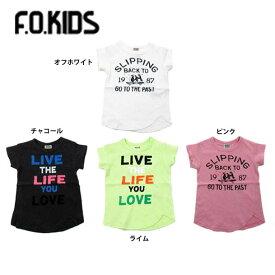 【セール50%OFF】【メール便OK】エフオーキッズ F.O.KIDS オンナノコ4色2柄半袖Tシャツ【女の子】【80-140】【r207268】