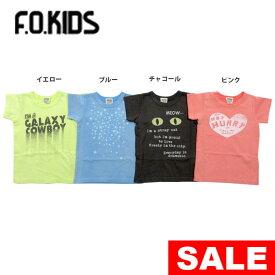 【セール50%OFF】【メール便OK】エフオーキッズ F.O.KIDS 4色4柄加工Tシャツ【80-140】【r207358】