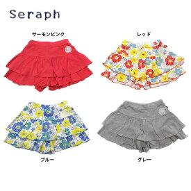 【セール40%OFF】【メール便OK】seraph(セラフ)4色2柄ティアードパンツ【女の子】【80-140】【s222038】