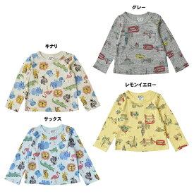 【セール40%OFF】【メール便OK】bit'z(ビッツ)4色2柄長Tシャツ【男の子】【80-120】【b406018】
