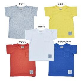 セール50%OFF【メール便OK】エフオーキッズ F.O.KIDS ポケットTシャツ【男の子】【80-140】【r307168】