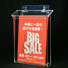 【 A4サイズ用 】 プラスチック蝶番より長持ち!屋外用チラシケース/パンフレットケース/ステンレス蝶番/結束バンド付