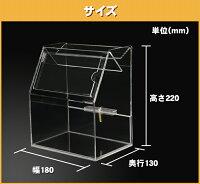 アクリルスライド募金箱/Mタイプ/POP差し付/クリア/幅18cm