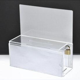 ワイド募金箱 クリア ポスターボード・POP付 鍵付 幅22.2cm